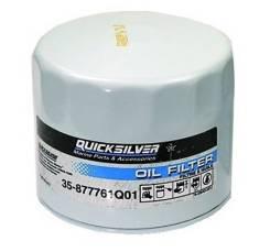 Продам Масляный фильтр Mercury Мощность двигателя: 75/80/90/100/115