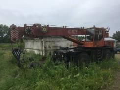 Юрмаш Юргинец КС-4372. Продается кран КС 4372 1989.