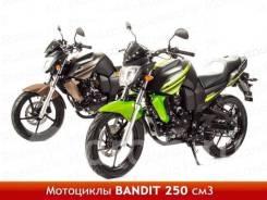 Motoland Bandit 250. 250куб. см., исправен, птс, без пробега. Под заказ