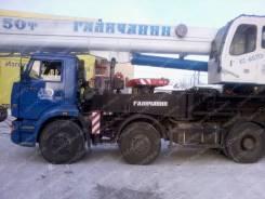 Галичанин КС-65713-1, 2020