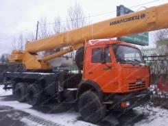 КамАЗ Ивановец, 2020