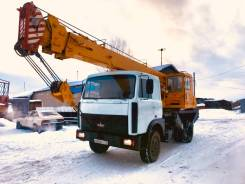 Машека КС 3579, 1997