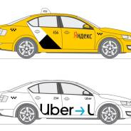 Аренда для работы в такси