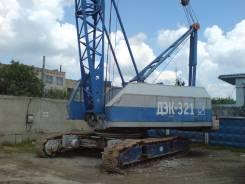ДЭК-321, 2008