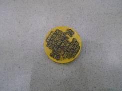 Крышка бачка тормозной жидкости Nissan Cube Z10 1998-2002 Номер OEM 4602064J01