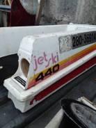 Продам импиллер на водный скутер Jet ski 440