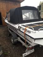 """Лодка """"Бриз 480"""""""