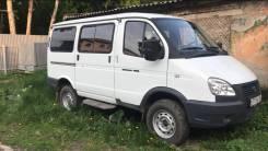 ГАЗ 22177, 2017