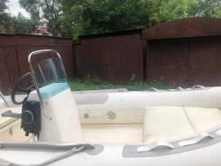 Лодка+мотор+прицеп