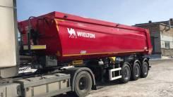 Wielton NW 3 (NW 3 S 30 HP самосвальный полукруглый KONISCH 30 м3)