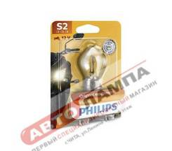 Галогенная лампа Philips S2 12V 35/35W Vision Moto +30% BA20d 12728BW