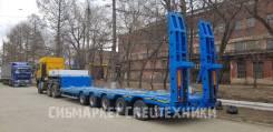 Hartung. Новый низкорамный трал подвеска/оси Gigant (Германия), 63 000кг.