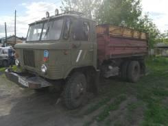 ГАЗ 66-01, 1981