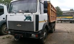 МАЗ 5516. Продам МАЗ-5516, 14 800куб. см., 25 000кг., 6x4