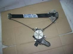 Стеклоподъемный механизм. Honda Accord, CM2, CM3, CM1, CL7, CL9, CM6, CM5, CL8 Honda Accord Tourer J30A4, J30A5, JNA1, K20A, K20Z2, K24A, K24A3, K24A4...