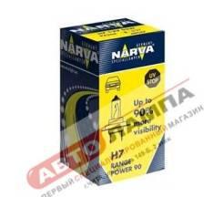 Галогенная лампа Narva H7 12V 55W Range Power 90 for Moto PX26d 48047300
