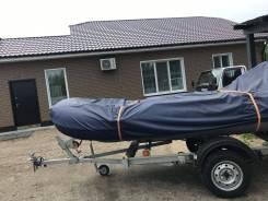 Продам лодку Лайн шторм с лодочным мотором.
