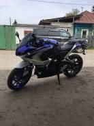 Racer Enduro RC250-XZR, 2019