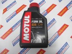 Motul Fork Oil medium Factory Line 10W вилочное масло, синтетика 1л