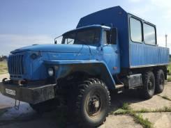 Урал 32551-0010-41. с вахтой и манипулятором