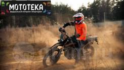 Motoland Blazer 250, 2019