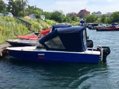 Продам лодку «Прогресс 2М» с новым мотором Suzuki DT30 RS