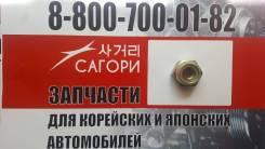 Гайка Металлическая Оригинал 0W02533161