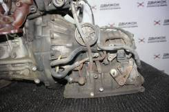 АКПП Nissan SR18DE | Установка | Гарантия | Кредит