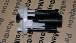 Фильтр топливный Kyosan для Mitsubishi Lancer