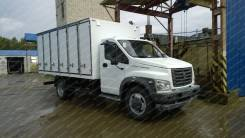 ГАЗ ГАЗон Next C41R33, 2020