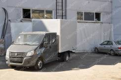 ГАЗ ГАЗель Next A22R22 Фермер. Автофургон изотермический ГАЗель Некст Фермер / А22R23 / А22R22, 2 690куб. см., 1 500кг., 4x2