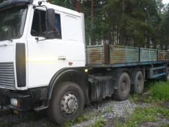 МАЗ 6422А5-320. Седельный тягач, 14 866куб. см., 24 500кг., 6x4