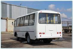 ПАЗ 32054. Автобус , новый, 23 места, В кредит, лизинг