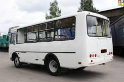 ПАЗ 32053. Автобус , новый, 25 мест, В кредит, лизинг