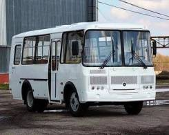 ПАЗ. Автобус 320530-12, новый, 25 мест, В кредит, лизинг