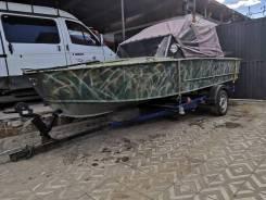 Моторная лодка Прогресс 2М, катер с прицепом