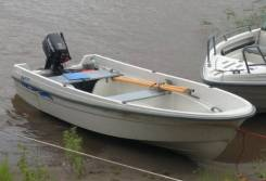 Продам лодку+ мотор+ прицеп