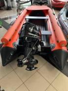 Solar 470 Strela Jet Tunnel - Tohatsu 50 JET
