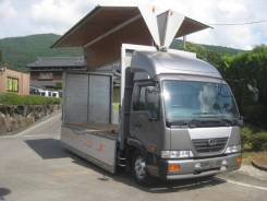 Nissan Diesel Condor, 2001
