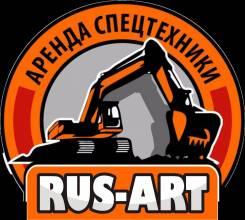 Спецтехника Хабаровск