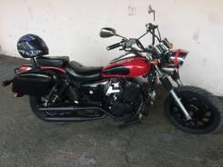 MM Briar Streetfire 250