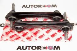Комплект задних поперечных рычагов SH Auto Parts