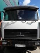 МАЗ 6422А8-320-050. Продаётся седельный тягач МАЗ, 14 866куб. см., 6x4