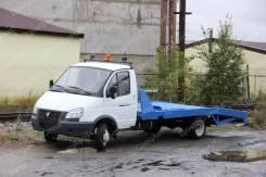 """ГАЗ 3302. Автоэвакуатор ГАЗ-3302 """"ГАЗель-Бизнес"""" ломаная платформа, 2 690куб. см., 1 660кг., 4x2"""