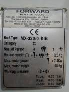 "Продам лодку надувную ""Forward"" 3.2м НДВД!"
