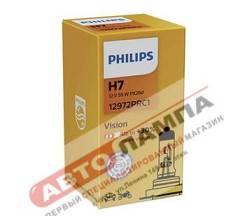 Галогенная лампа Philips H7 12V 55W Vision +30% PX26d 12972PRC1