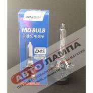 Ксеноновая лампа Корея Avantech D4S 42V 35W Xenon 4300K P32d-5 AHB0119