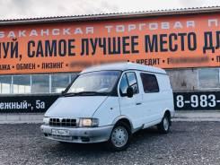 ГАЗ Соболь. Продам соболь 2002 год грузопассажирский, 2 300куб. см., 1 500кг., 4x2