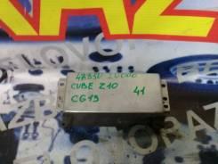 Блок управления abs 47850-2U000