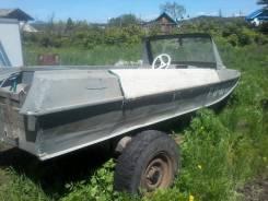Казанка-5М2